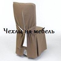 produkcia_chekhol