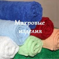 produkcia_makhra