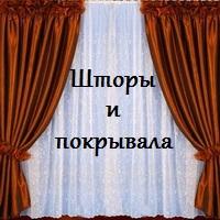 produkcia_shtori