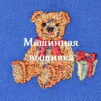 produkcia_vishivka