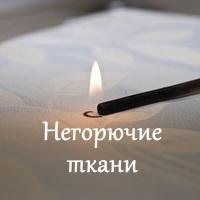 tkani-negoruch_white