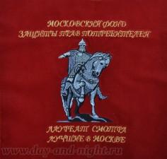 vishivka_fond