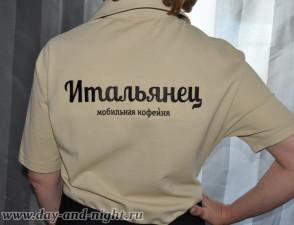 vishmech_17
