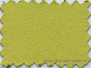 аот. BLFR-117 Лимон